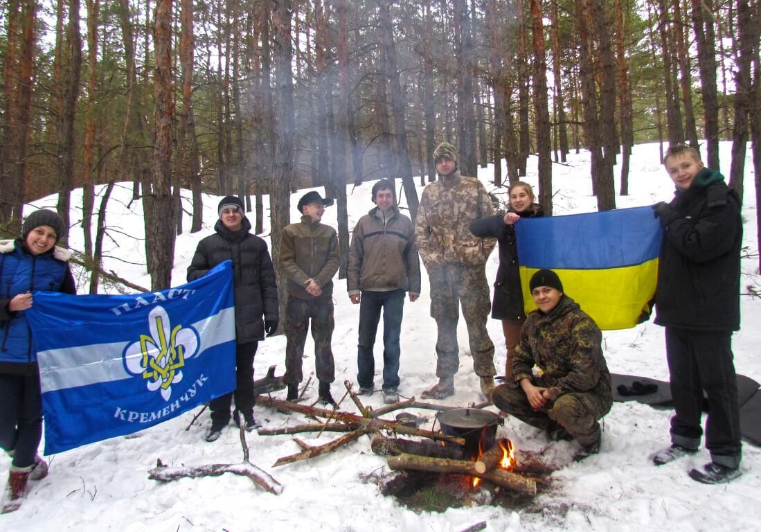 В Кременчуці 10-11 лютого відбулась зимова мандрівка «Слід в Слід»