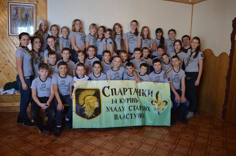Пластуни вп'яте організували табір для діток, чиї сім'ї зазнали втрат під час російсько-української війни