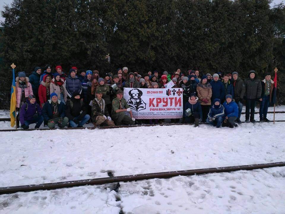 """27-29 січня у м. Бережани організували табір """"Пам'ятай про Крути"""""""
