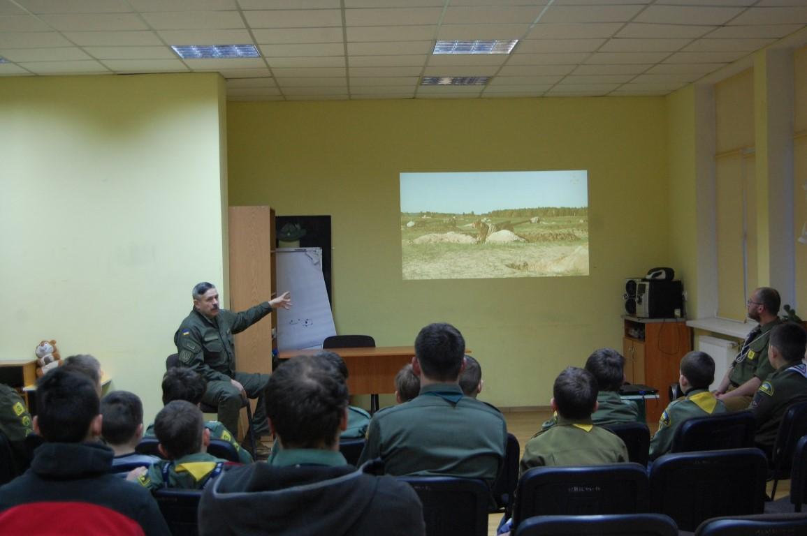 Пластуни Івано-Франківщини зустрілися із кадровим військовим Національної гвардії України