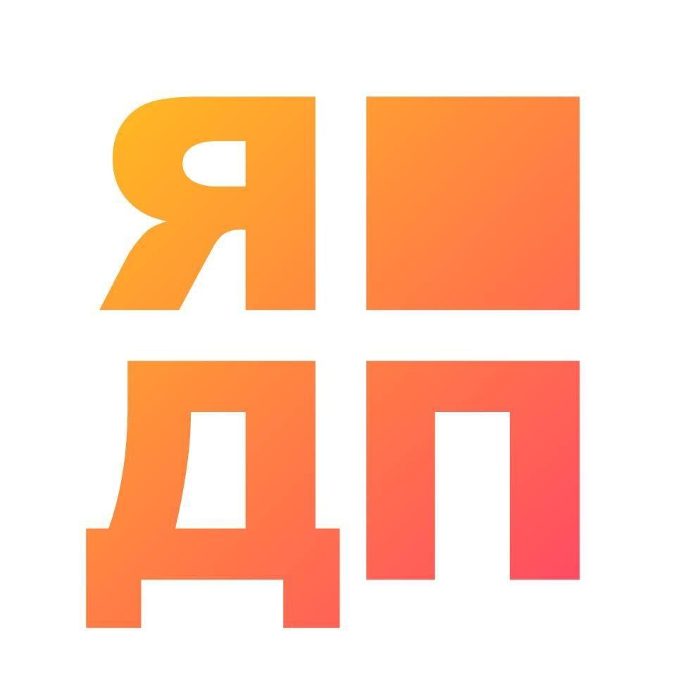 День Пластуна 2017: Ти не ти, коли не ти! 22-23 квітня, Львів [+детальна програма]