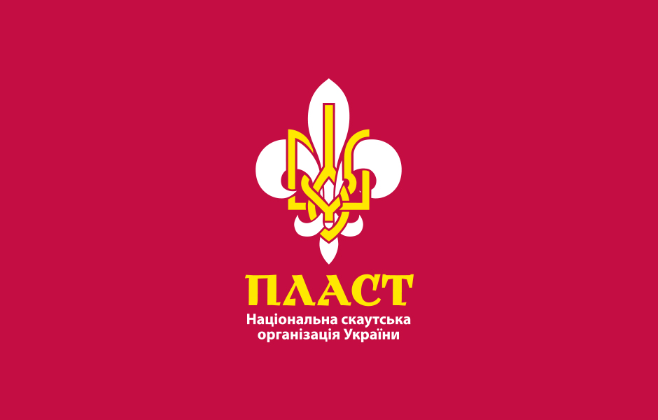 Крайова Булава УПЮ оголошує конкурс на посаду референта спеціалізацій