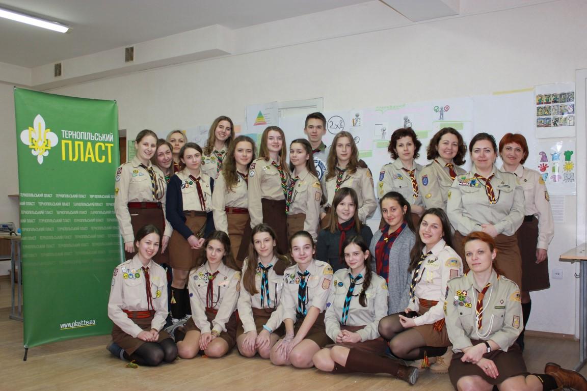 В Тернополі відбувся вишкіл з тайм-менеджменту «ПДД: Плануй! Дій! Досягай!».