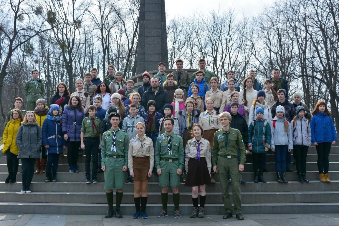 11-12 березня пластуни відзначили «Шевченківські дні» в Черкасах