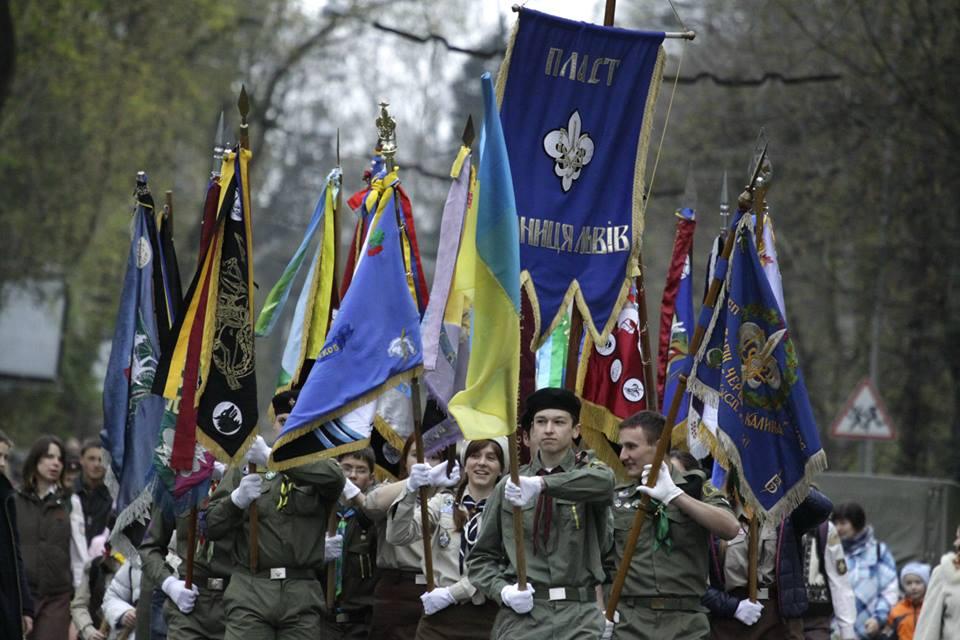 8 квітня у Львові святкуватимуть День Пластової Присяги 2017