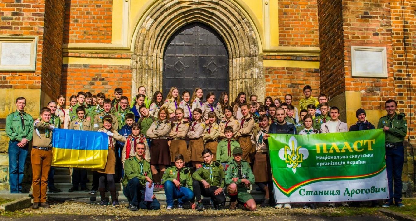 В Дрогобичі відбувся тереновий змаг «Молодь пам'ятає Шухевича 2017»