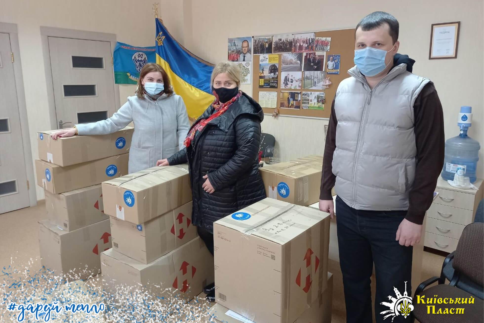 450 кілограмів подарунків до Великодня зібрали пластуни для українських захисників на Сході